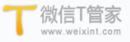 Weixin T
