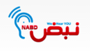 NABD Customer Service Software Tool